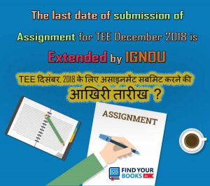 The last date of Submission of Assignments for TEE December, 2018 is extended up to 10th November, 2018