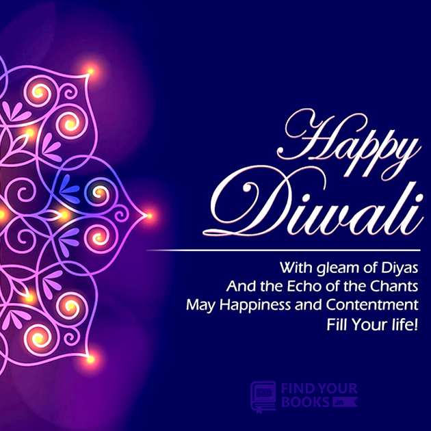 Beautiful Diwali Greeting cards and Happy Diwali Wishes